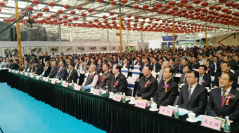 第十三届(2018)中国牛业发展大会在山西祁县召开