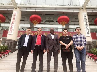 重庆市畜牧业协会开展对外合作交流