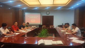 重庆市畜牧业协会组织召开农畜产品加工及冷链物流座谈会